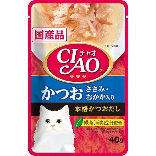 (まとめ)CIAOパウチ かつお ささみ・おかか入り 40g IC-204【×96セット】【ペット用品・猫用フード】 送料込!