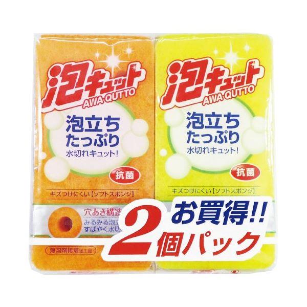 (まとめ)オーエ 泡キュット ソフト2個(×100セット) 送料無料!
