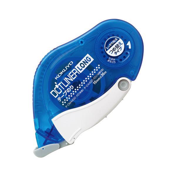 (まとめ) コクヨ テープのり ドットライナーロング 本体 10mm×36m タ-DM4400-10 1個 【×30セット】 送料無料!