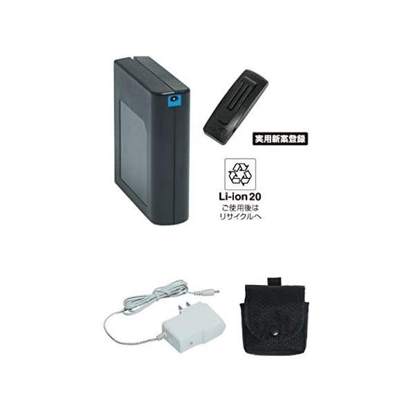 空調服製 FAN FIT 空調服用バッテリーセット(バッテリー、コントローラー、充電器、バッテリーケース) 送料無料!