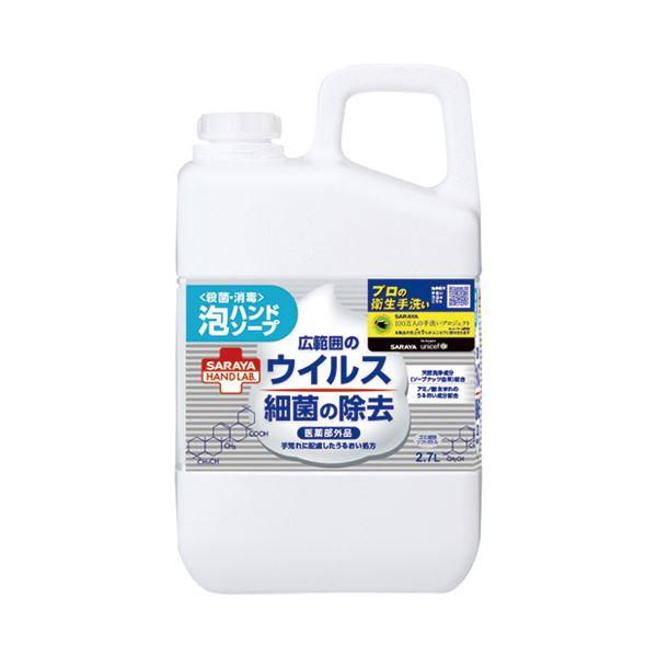 (まとめ) サラヤ ハンドラボ薬用泡ハンドソープ業務用 2.7L【×5セット】 送料込!