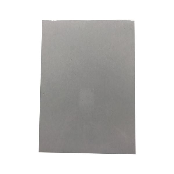 (まとめ)アコ・ブランズ 製本表紙 P22A4BZ-CL A4 透明 100枚【×5セット】 送料込!