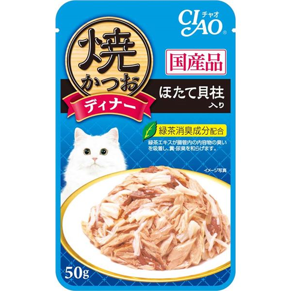 (まとめ)焼かつおディナー ほたて貝柱入り 50g IC-232【×96セット】【ペット用品・猫用フード】 送料込!