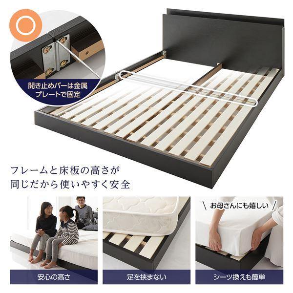 ベッド 低床 連結 ロータイプ すのこ 木製 LED照明付き 棚付き 宮付き コンセント付き シンプル モダン ホワイト ワイドキング280(D+D)  ボンネルコイルマットレス付き 送料込!