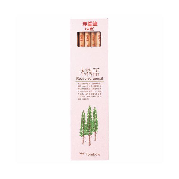 (まとめ) トンボ鉛筆 エコ鉛筆木物語 朱色CV-REAV 1ダース(12本) 【×30セット】 送料無料!