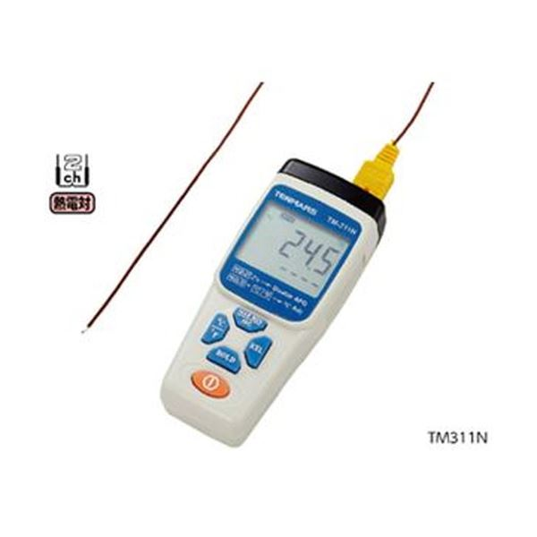 デジタル温度計(センサ付) TM311N 送料無料!