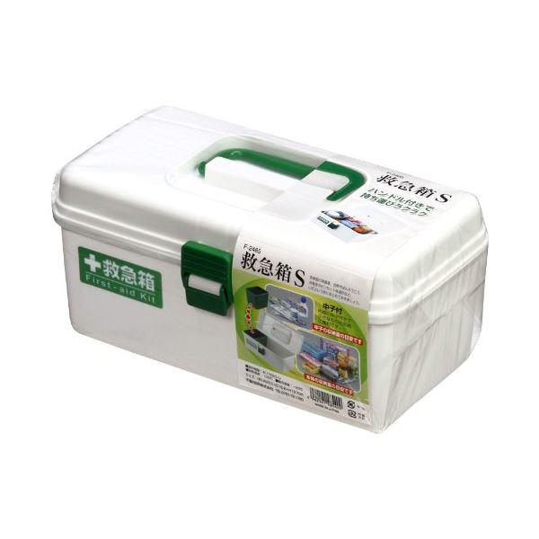 (まとめ)救急箱 S ホワイト F2485 【32個セット】 送料込!