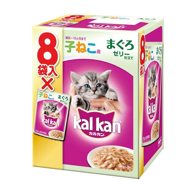 (まとめ)カルカン パウチ 12ヶ月までの子ねこ用 まぐろ 70g 8袋パック (ペット用品・猫フード)【×20セット】 送料無料!