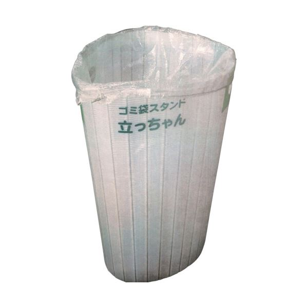 紅中 ゴミ袋スタンド 立っちゃん GS 1箱(10枚) 送料無料!