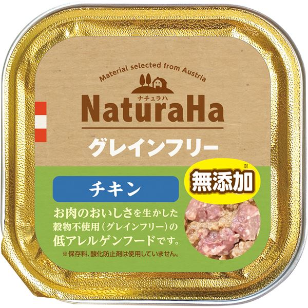(まとめ)ナチュラハ グレインフリー チキン 100g(ペット用品・犬フード)【×96セット】 送料込!