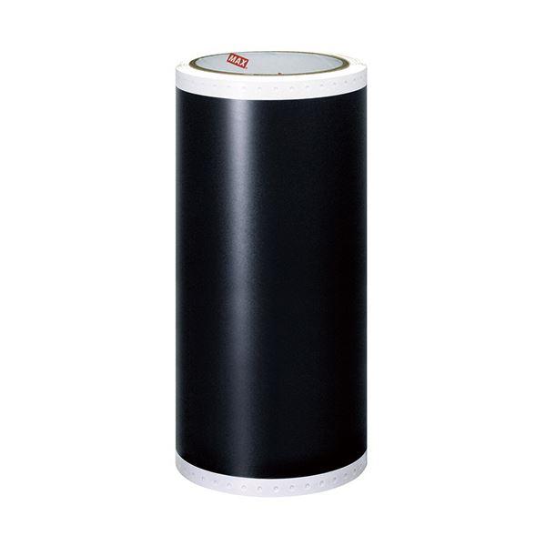 (まとめ)マックス ビーポップ 200タイプ屋内用シート 200mm幅×10m クロ SL-S201N2 1パック(2ロール)【×3セット】 送料無料!