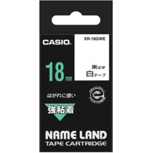 (まとめ) カシオ CASIO ネームランド NAME LAND 強粘着テープ 18mm×5.5m 白/黒文字 XR-18GWE 1個 【×10セット】 送料無料!