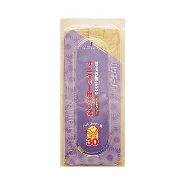 日本サニパック パッキーナサニタリー用ポリ袋 1セット(3000枚:30枚×100パック) 送料無料!