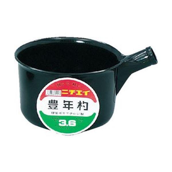 (まとめ)DICプラスチック 豊年杓#3.6柄なし SK-3.6 1個【×10セット】 送料無料!