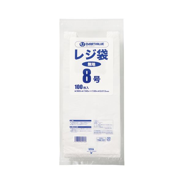 (まとめ) スマートバリュー レジ袋 8号 100枚 B908J【×50セット】 送料込!