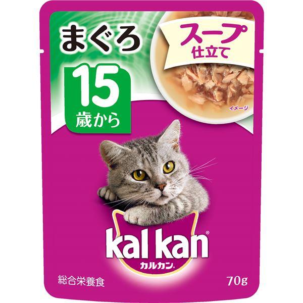 (まとめ)カルカン パウチ スープ仕立て 15歳から まぐろ 70g【×160セット】【ペット用品・猫用フード】 送料込!