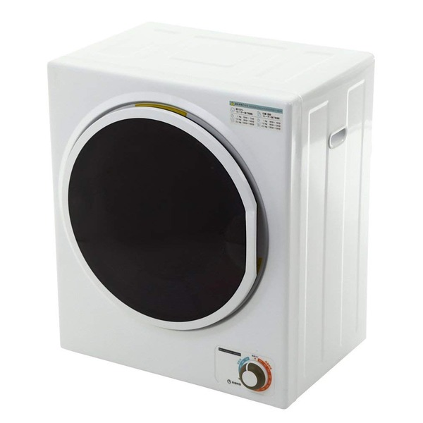 SunRuck 小型衣類乾燥機 SR-ASD025W 送料無料!
