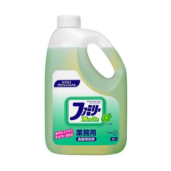 (まとめ) 花王 ファミリーフレッシュ 業務用 2L 1本 【×10セット】 送料無料!
