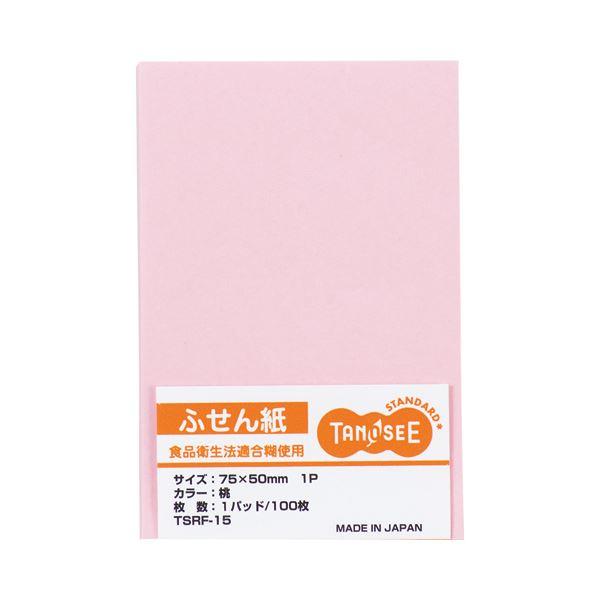 (まとめ) TANOSEE ふせん 75×50mm桃 1セット(10冊) 【×10セット】 送料無料!