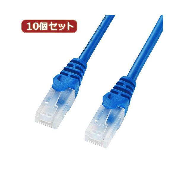 10個セットサンワサプライ ツメ折れ防止CAT5eLANケーブル LA-Y5TS-10BLX10 送料無料!