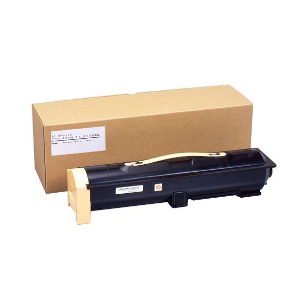トナーカートリッジPR-L4600-12 汎用品 1個 送料無料!
