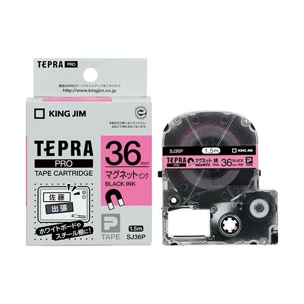 (まとめ) キングジム テプラ PRO テープカートリッジ マグネットテープ 36mm ピンク/黒文字 SJ36P 1個 【×10セット】 送料無料!