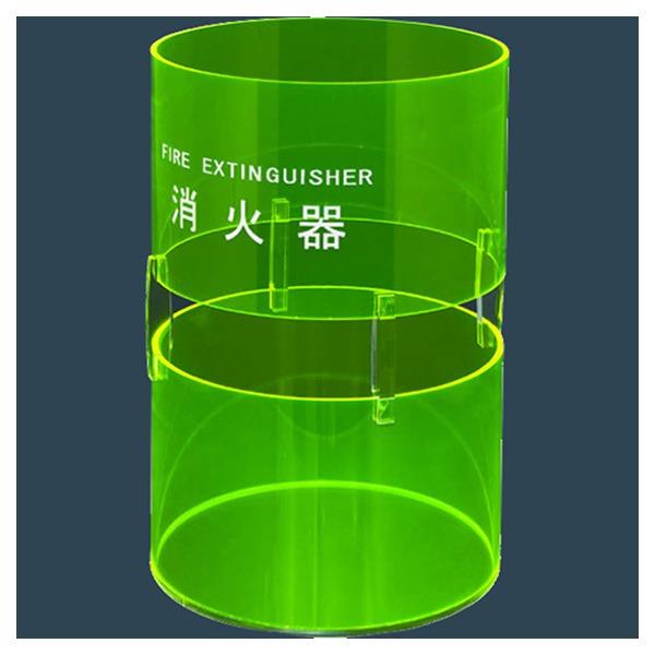 消火器ボックス 据置型 SK-FEB-FG330 蛍光グリーン 送料無料!