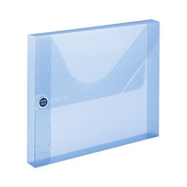 (まとめ)コクヨ ケースファイル(キャリーオール)A4ワイド 青 フ-C930B 1セット(5冊)【×3セット】 送料無料!