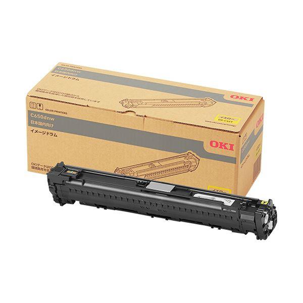 メーカー純正カラーLEDプリンター用イメージドラム 沖データ 全国一律送料無料 通信販売 イメージドラム 1個 イエロー DR-C4EY