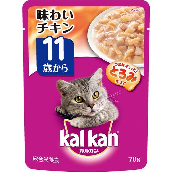 (まとめ)カルカン パウチ 11歳から 味わいチキン 70g【×160セット】【ペット用品・猫用フード】 送料込!