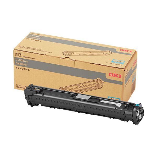 メーカー純正カラーLEDプリンター用イメージドラム 沖データ 海外輸入 イメージドラム 1個 上質 DR-C4EC シアン