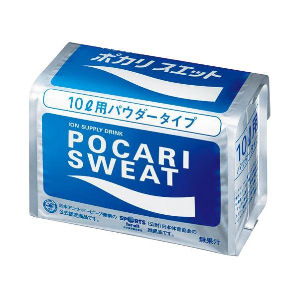 (まとめ)大塚製薬 ポカリスエット10L用粉末 740g×10袋【×5セット】 送料込!