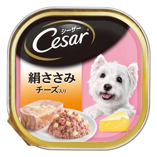 (まとめ)シーザー 絹ささみ チーズ入り 100g【×96セット】【ペット用品・犬用フード】 送料込!