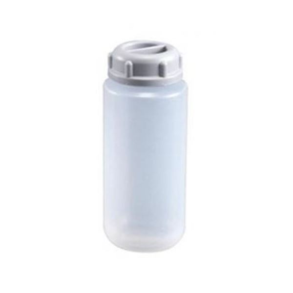 ヘロラボ広口沈殿瓶(2本組) PA500 送料無料!