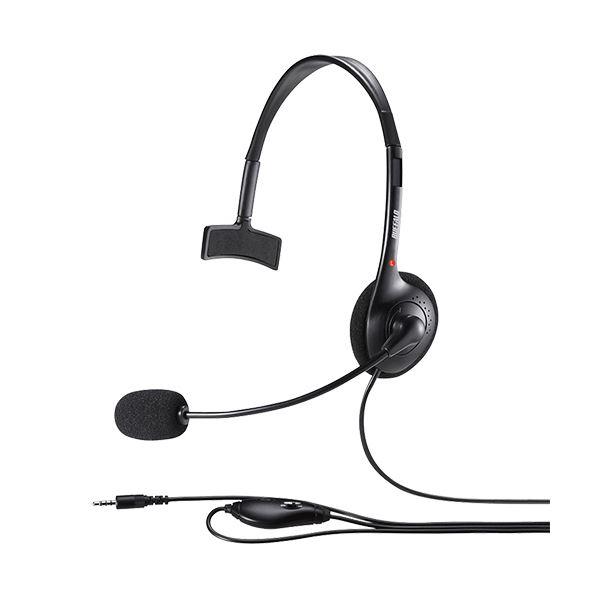 (まとめ) バッファロー片耳ヘッドバンド式ヘッドセット 4極 ブラック BSHSHCM100BK 1個 【×10セット】 送料無料!