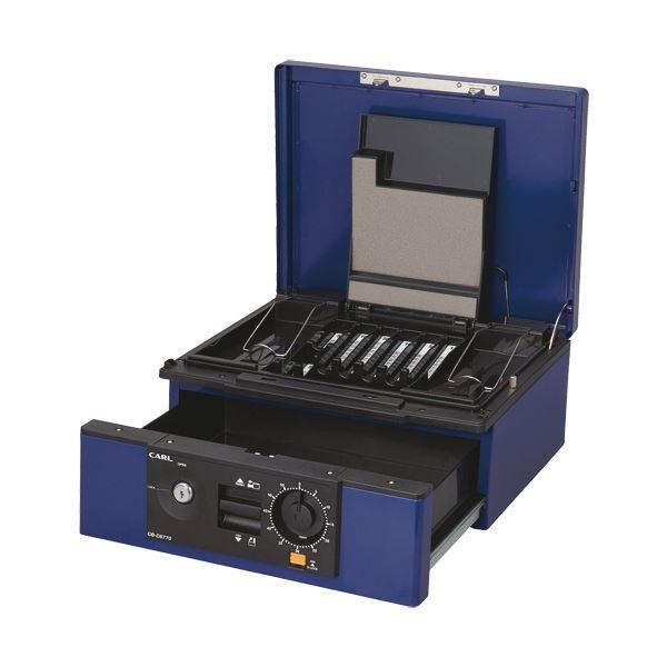 カール事務器 キャッシュボックス2ウェイオープンタイプ A4 W352×L280×H150mm ブルー CB-D8770-B 1台 送料無料!