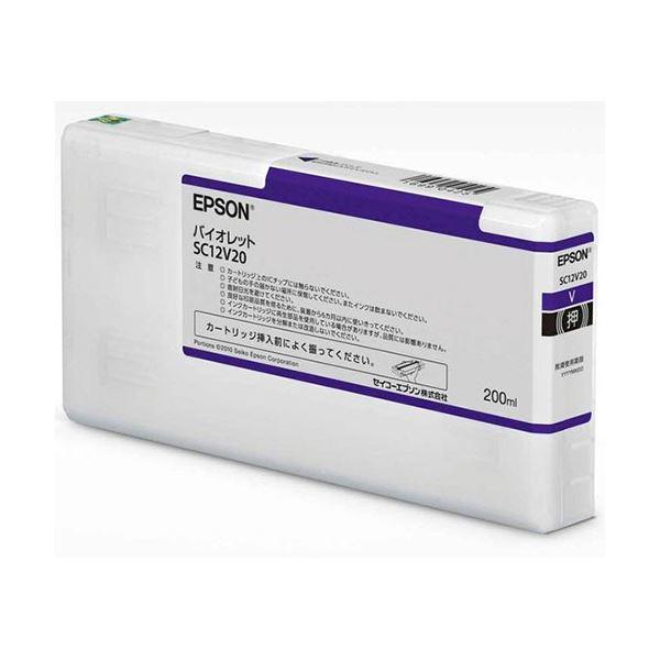 (まとめ)エプソン インクカートリッジ 200mlバイオレット SC12V20 1個【×3セット】 送料無料!