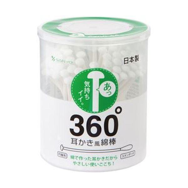 (まとめ)山洋 360°耳かき風綿棒 1パック(100本)【×50セット】 送料無料!