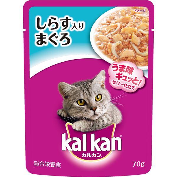 (まとめ)カルカン パウチ しらす入りまぐろ 70g【×160セット】【ペット用品・猫用フード】 送料込!