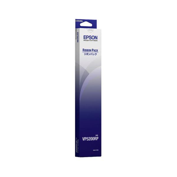 エプソン EPSON リボンパック 黒 VP5200RP 1本 【×10セット】 送料無料!