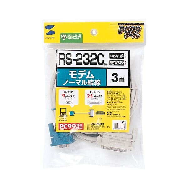 (まとめ) サンワサプライ RS-232Cケーブルモデム・TA用 (D-Sub9pin)メス-(25pin)オス 3.0m KR-MD3 1本 【×5セット】 送料無料!