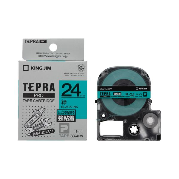 (まとめ) キングジム テプラ PRO テープカートリッジ 強粘着 24mm 緑/黒文字 SC24GW 1個 【×10セット】 送料無料!