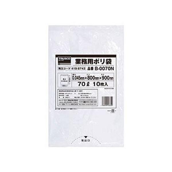 (まとめ)TRUSCO業務用ポリ袋 0.045×70L(透明)B-0070N 1パック(10枚)【×20セット】 送料無料!