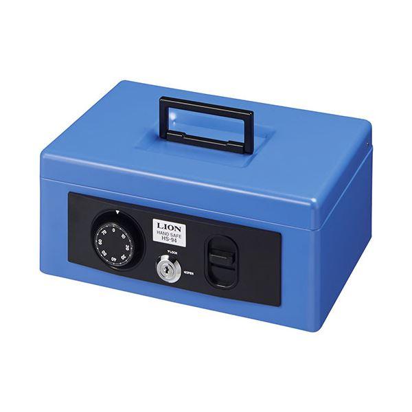 ライオン事務器 手提金庫SSサイズ(A5判以下収納サイズ) HS-94 1台 送料無料!