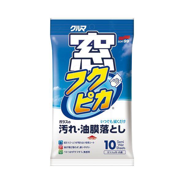 (まとめ) ソフト99 窓フクピカ 1パック(10枚) 【×30セット】 送料無料!