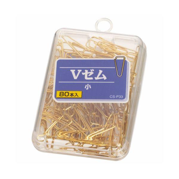 (まとめ) ライオン事務器 Vゼムクリップ 小25mm CS-P33 1箱(80本) 【×50セット】 送料無料!