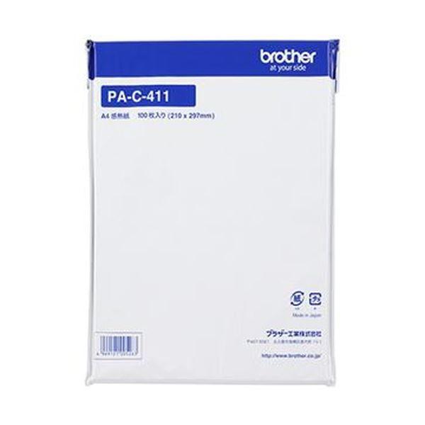 (まとめ)ブラザー A4感熱紙(ノーマル保存)PA-C-411 1冊(100枚)【×20セット】 送料無料!