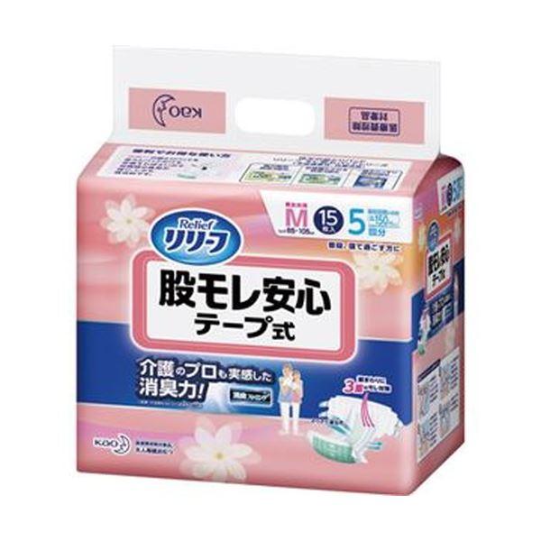 (まとめ)花王 リリーフ 股モレ安心 テープ式 M 1パック(15枚)【×10セット】 送料込!