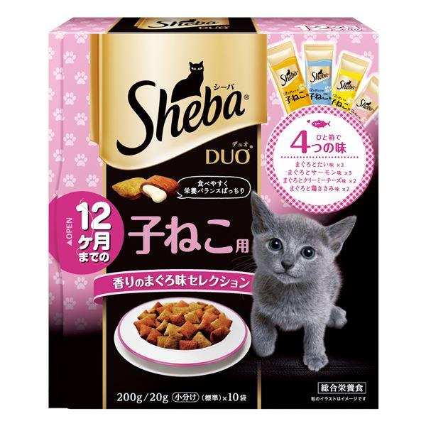 (まとめ)シーバ デュオ 12ヶ月までの子ねこ用 香りのまぐろ味セレクション 200g (ペット用品・猫フード)【×12セット】 送料込!