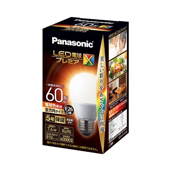 まとめ Panasonic LED電球60形E26 全方向 ×10セット 電球色 出色 送料無料 LDA7LDGSZ6 誕生日 お祝い